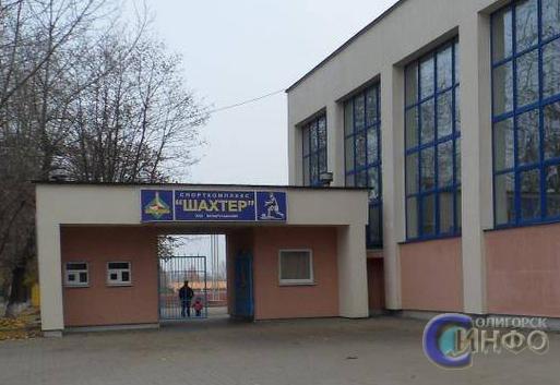 """Стадион """"Строитель"""" Солигорск"""