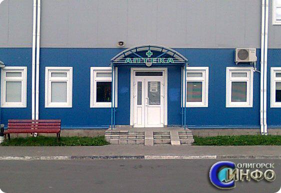 АПТЕКА №7 ООО «Комфарм» Солигорск